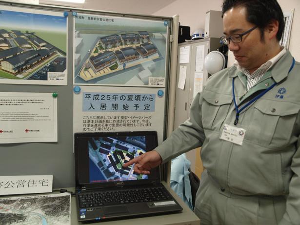地域整備部(現・復興局)にある公営住宅の情報提供コーナーではノートパソコンでムービーを上映している