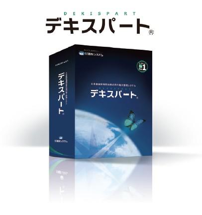 20150205k_2.jpg