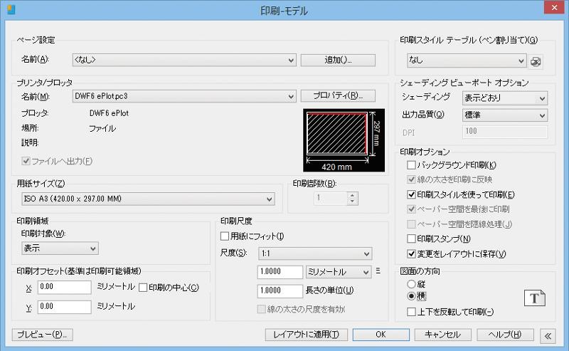 s32_2.jpg