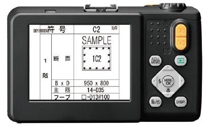 s59_6.jpg