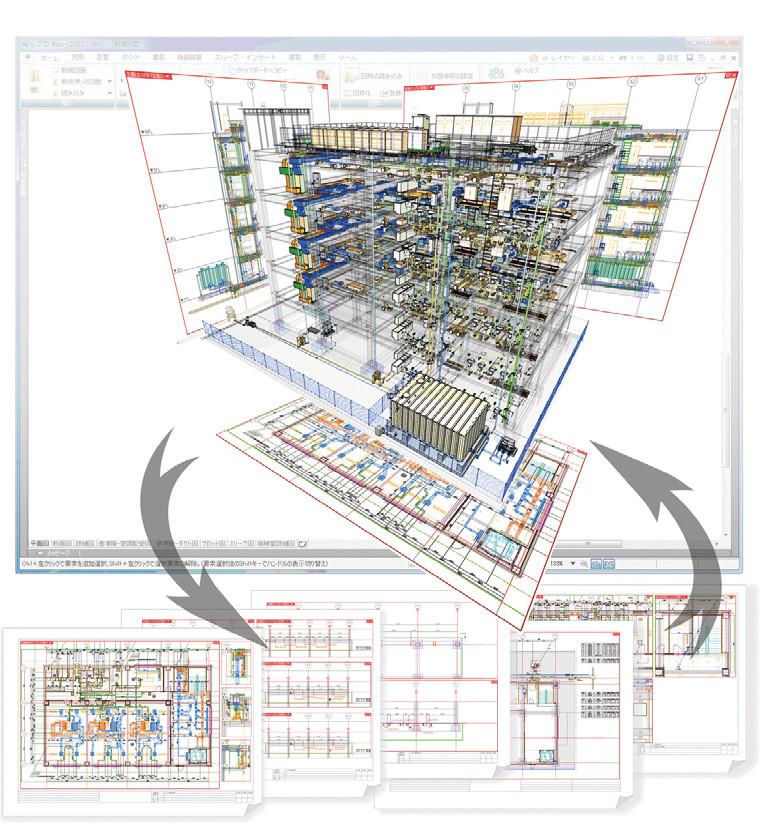 モデルデータから各種図面を生成