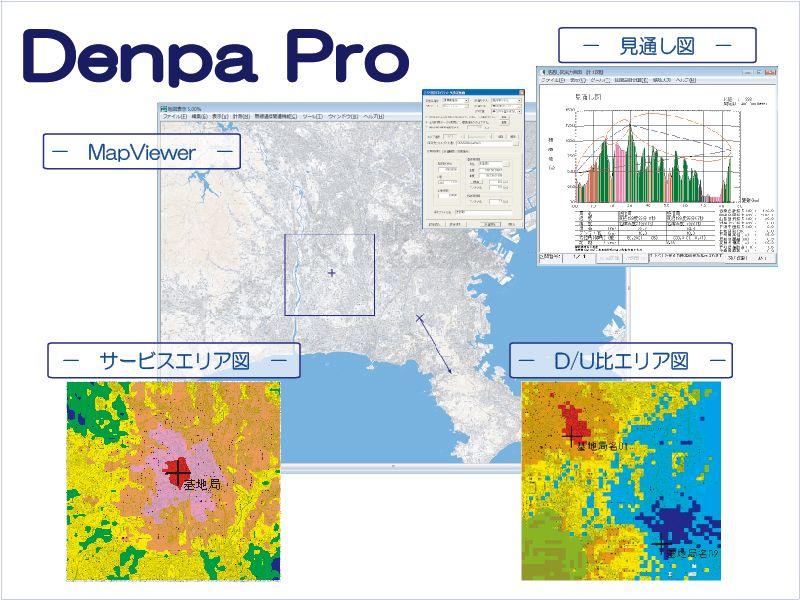 Denpa Pro