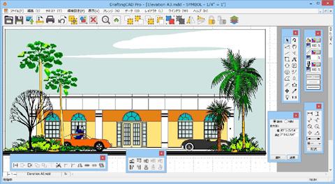 ドラフティングキャド プロ 5.5 for Windows