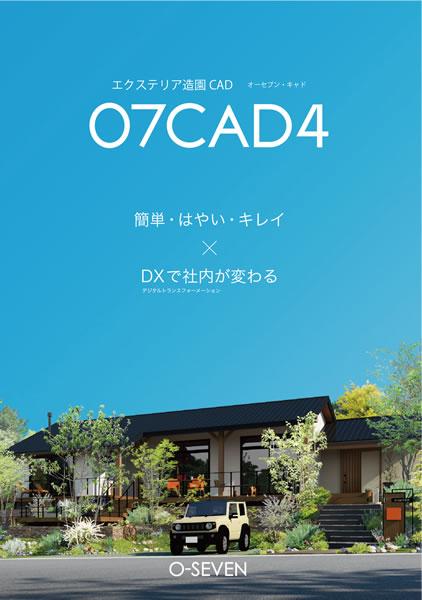 O7CAD2