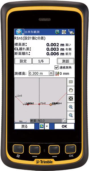 モバイルデキスパートLanDeco for TS