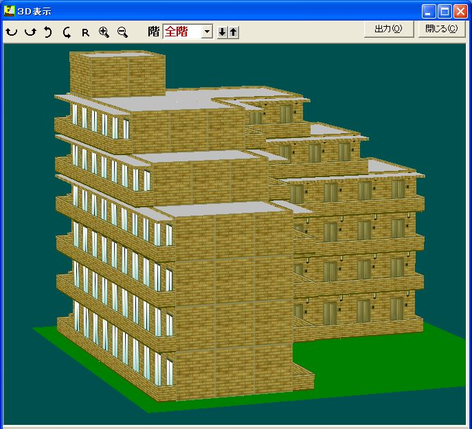 建築企画見積ソフト 「コストナビLAND Ver1.2」