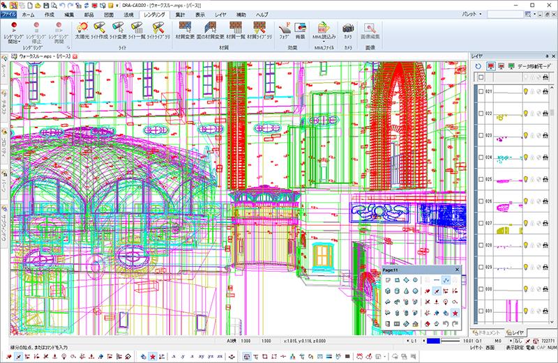 DRA-CAD16(建築設計・製図CAD)