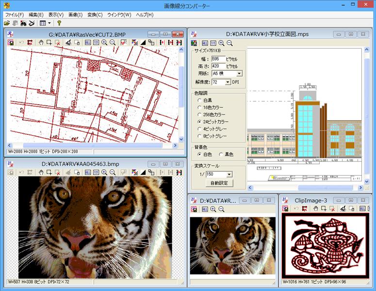 画像線分コンバーター(画像から図面、図面から画像に変換)