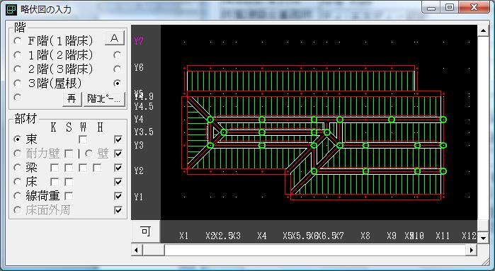 木造建築物構造計算システム KIZUKURI