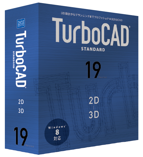TurboCAD v19 Standard