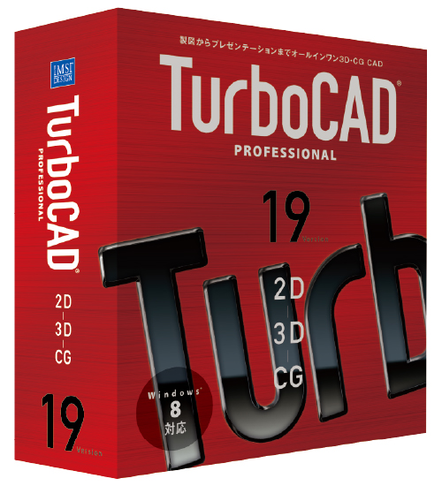 TurboCAD v19 Professional