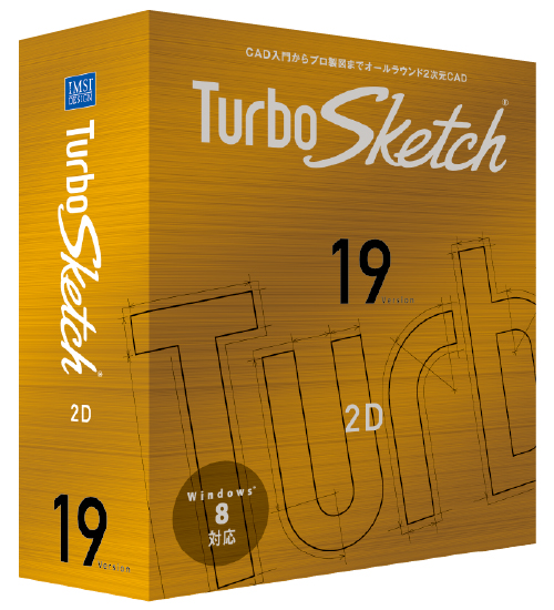 TurboSketch v19
