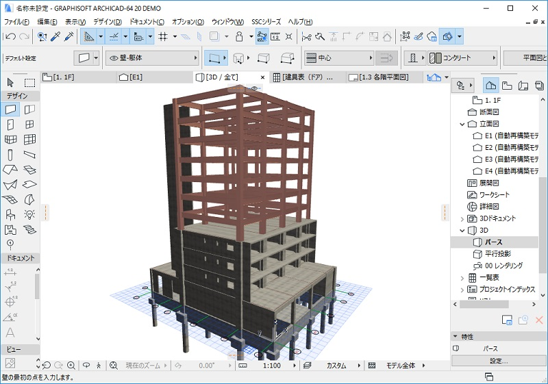 SSC-構造躯体変換 for ARCHICAD22