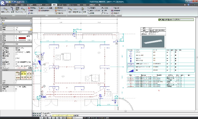 設備専用CAD FILDER Rise 電気