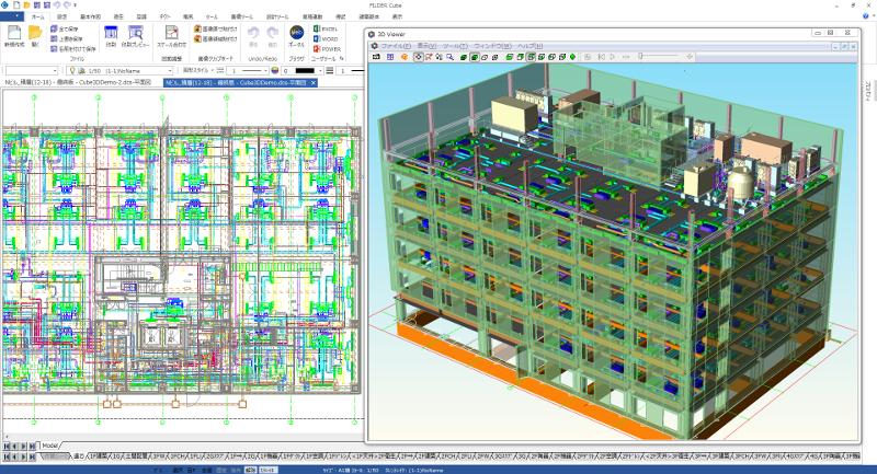 建築設備CAD FILDER Cube