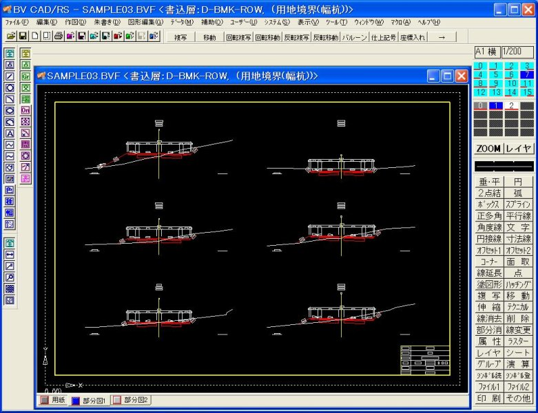 BV CAD/RS Civil AST