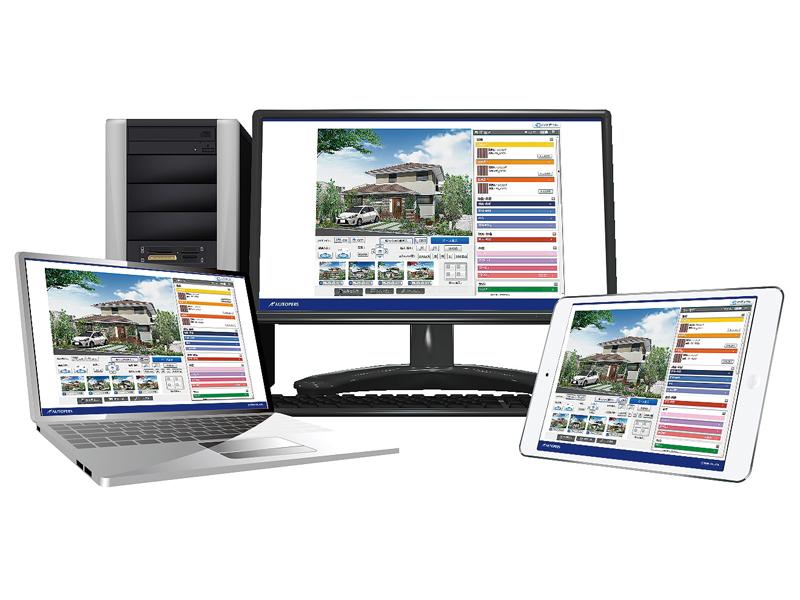 住宅建築パース自動作成システム「AUTOPERS」