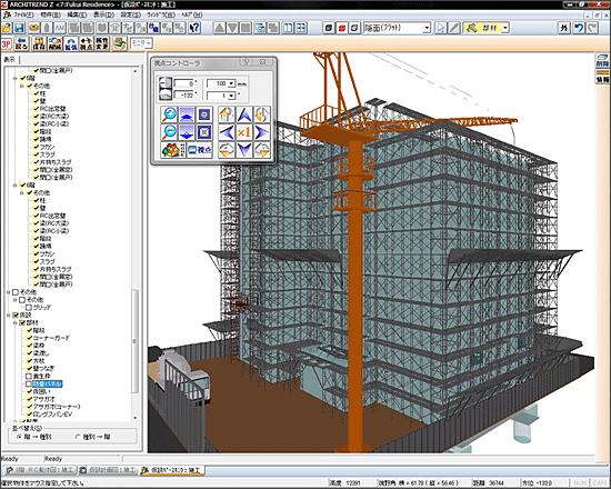 J-BIM施工図CAD