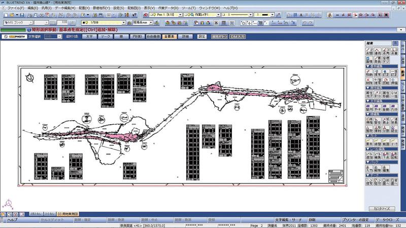 測量計算CADシステム BLUETREND XA