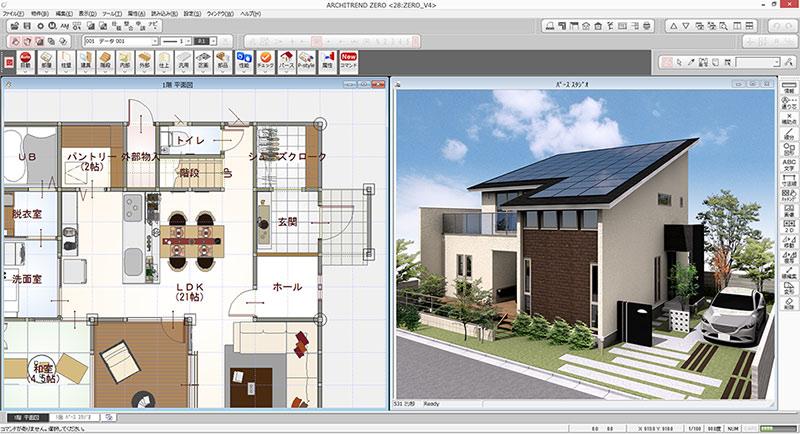 3D建築CADシステム ARCHITREND ZERO