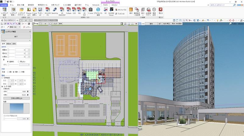 BIM建築設計システム GLOOBE