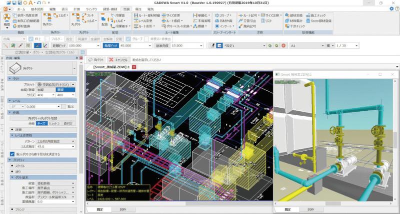 建築設備CAD CADEWA Smart