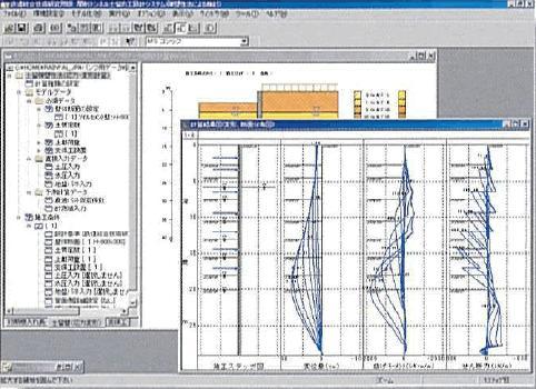 開削トンネル土留め工設計 RAINPAL-JR