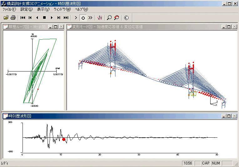 道路橋示方書対応耐震設計支援システム EARMEST