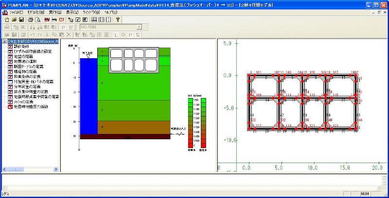 揚排水機場の耐震設計支援システム PUMPLAN