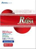 現場事故災害ゼロ支援システム REINA