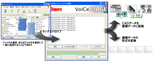 VoiCeIMAGE 標準版