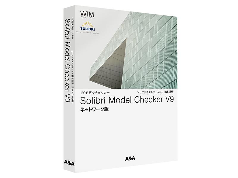 Solibri Model Checker V9