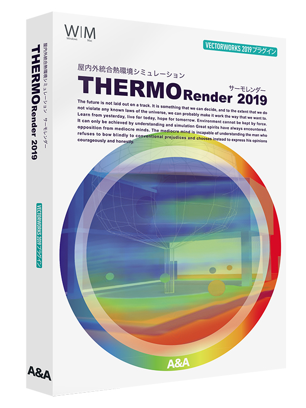 Thermo Render 2019