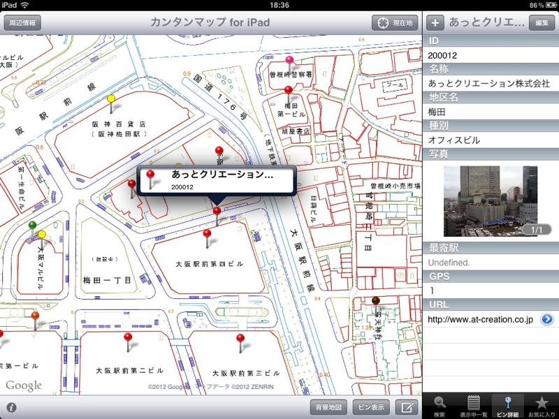 カンタンマップ for iPad