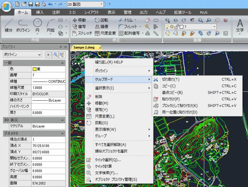 互換CAD IJCAD