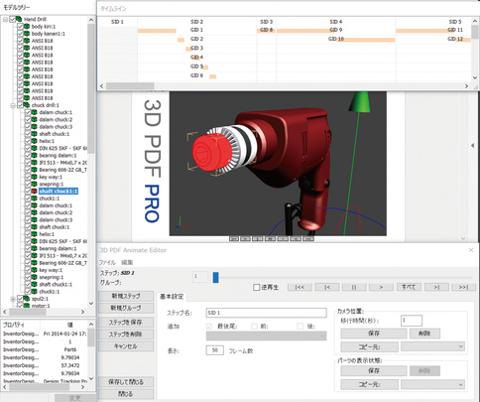3D PDF Pro