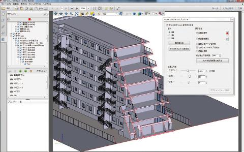 Smartscape 3D PDF for Autodesk