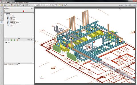 Smartscape DWG to 3D PDF Converter